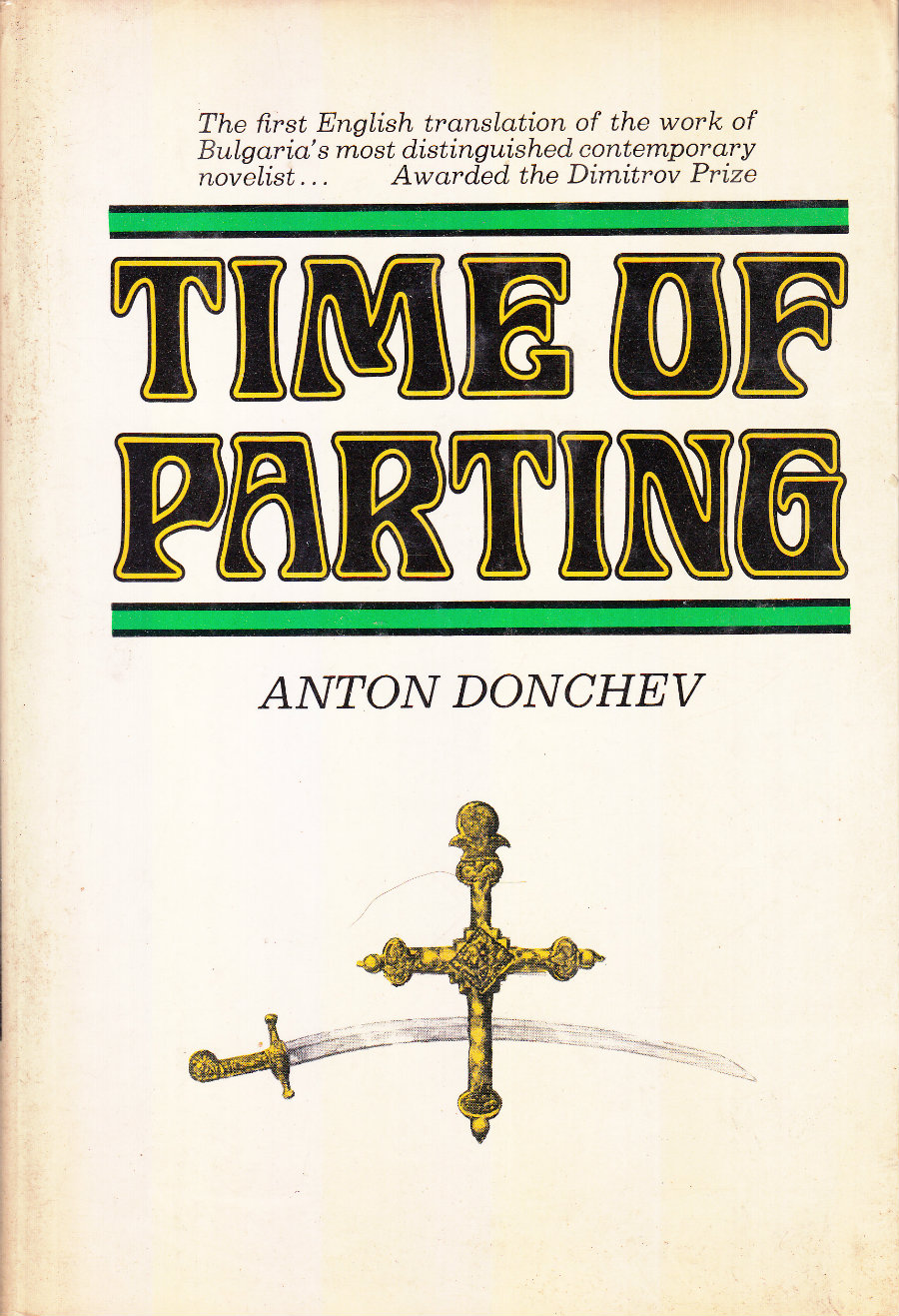 Time of Parting, Donchev, Anton